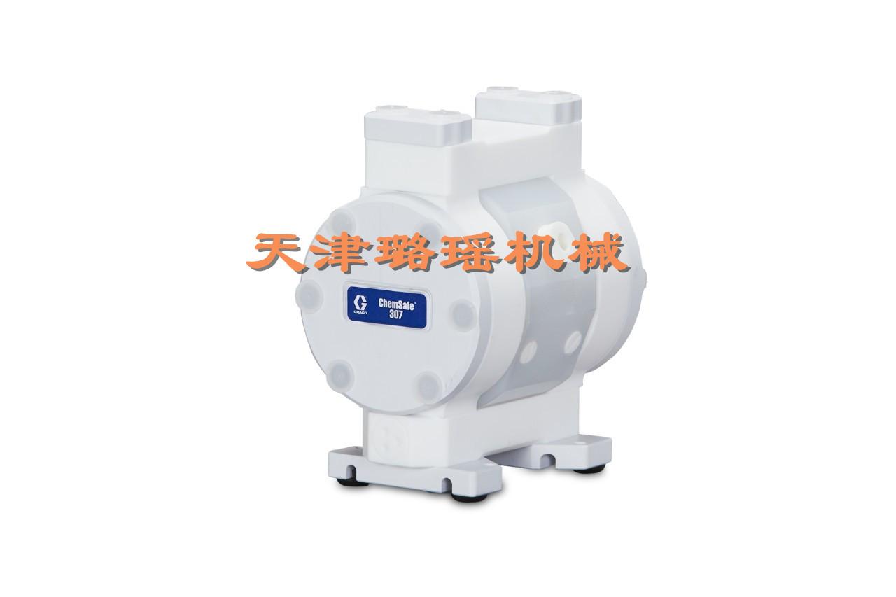 美国ChemSafe307高纯泵