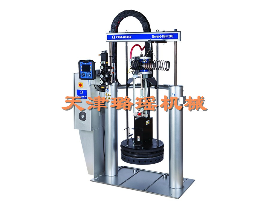 美国固瑞克GRACO热熔胶系统
